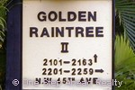 sign for Golden Raintree II of The Township